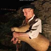 Παραδοσιακή Μουσική Βραδιά
