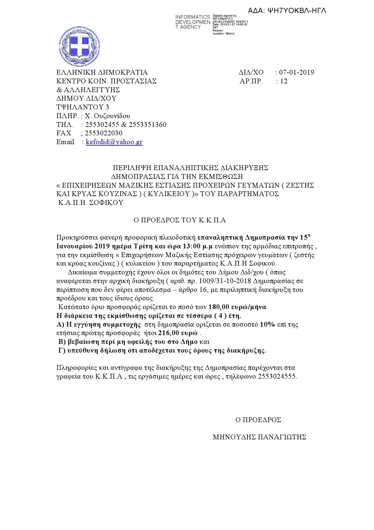 συμμετέχων ιστοσελίδες dating ρωσικό εβραϊκό προξενιό