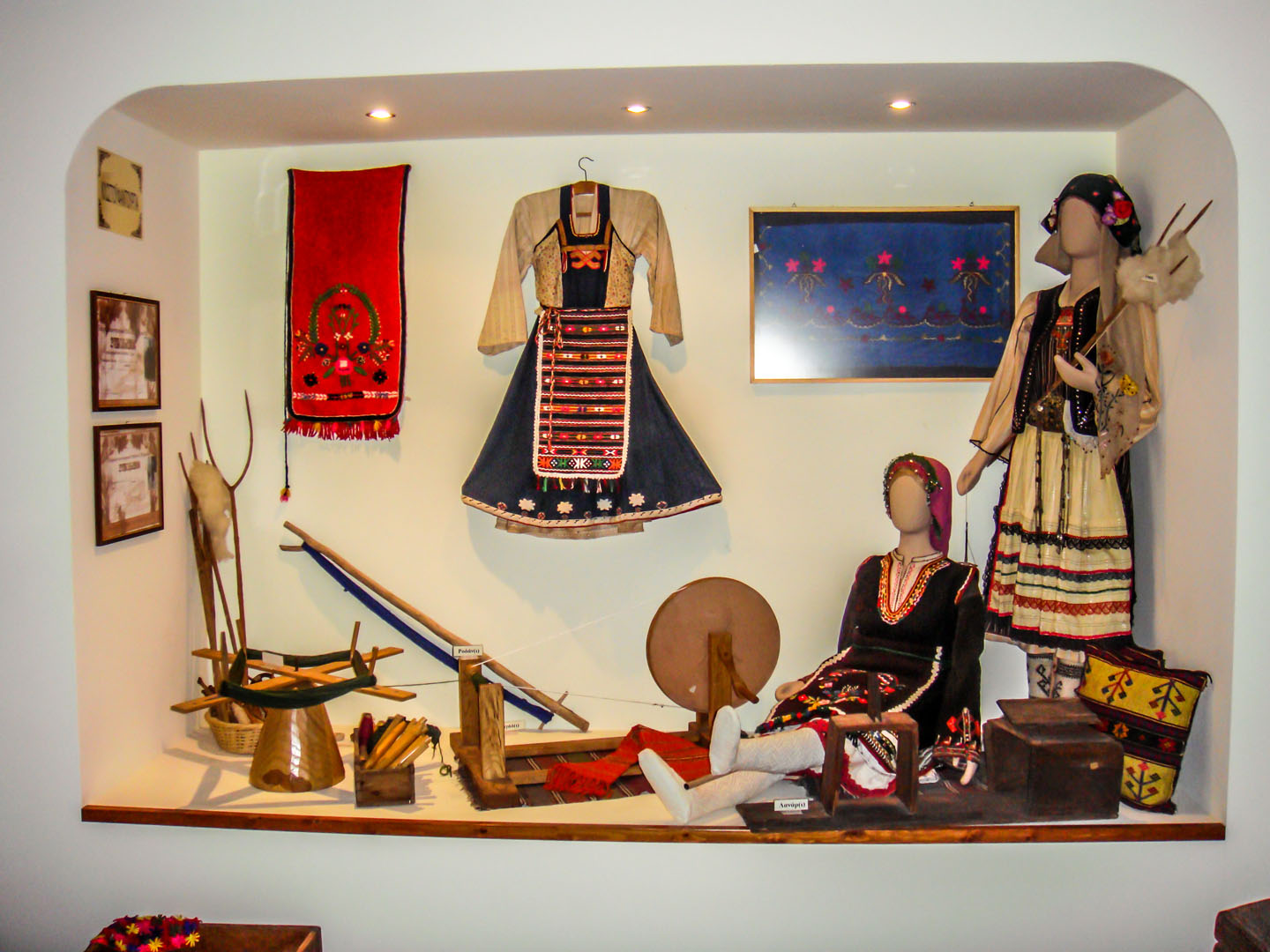 Folklore Museum of Didymoteicho